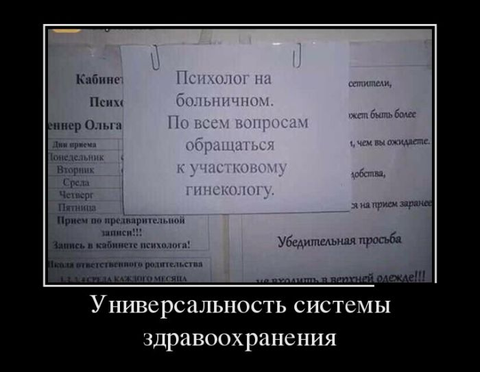 http://sh.uploads.ru/gBN4a.jpg