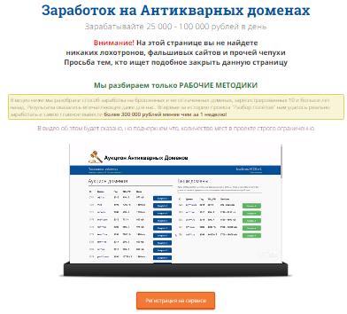 http://sh.uploads.ru/gKFjd.png