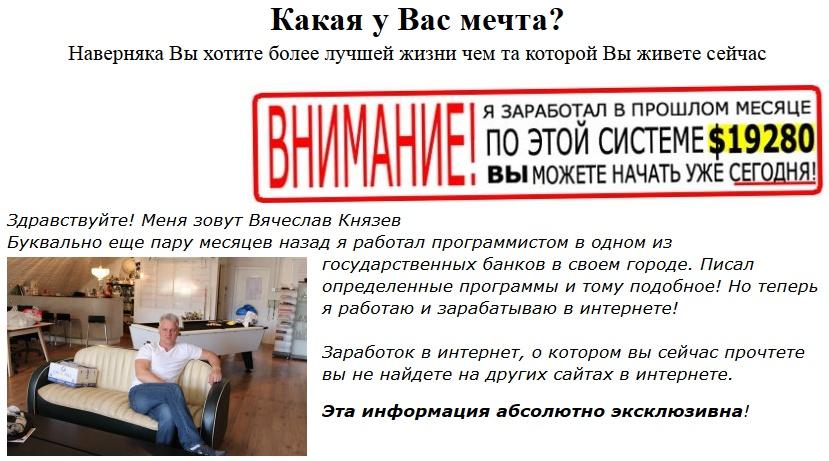 http://sh.uploads.ru/gLDNV.jpg