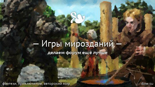 http://sh.uploads.ru/gW940.jpg