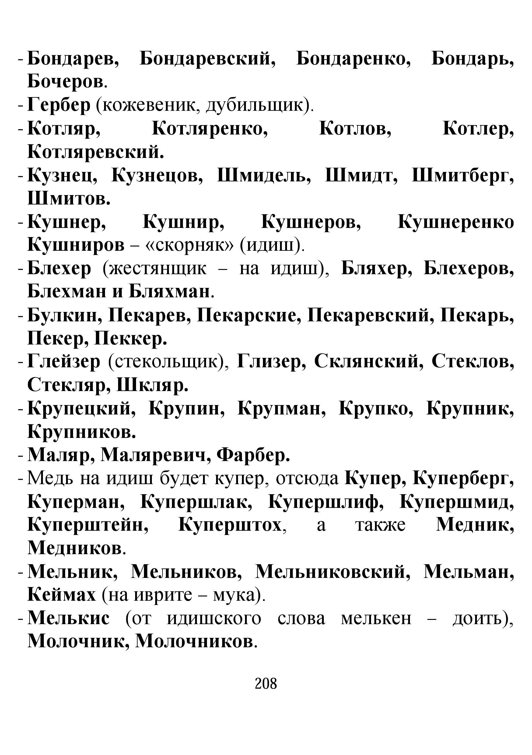 http://sh.uploads.ru/gYsQS.jpg