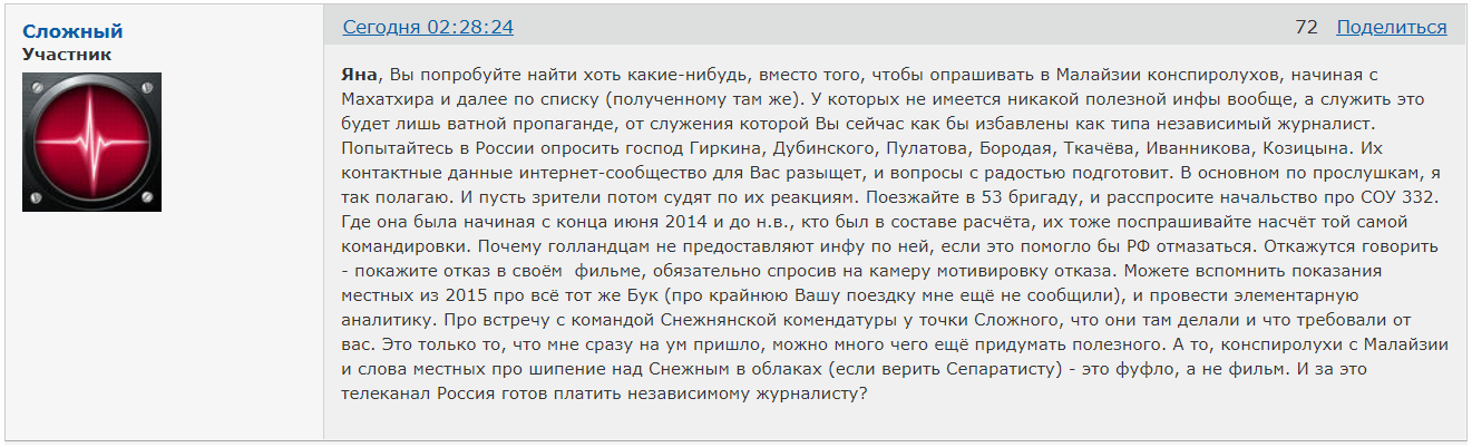 http://sh.uploads.ru/gvsGc.png