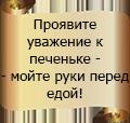 http://sh.uploads.ru/gx0Rr.png