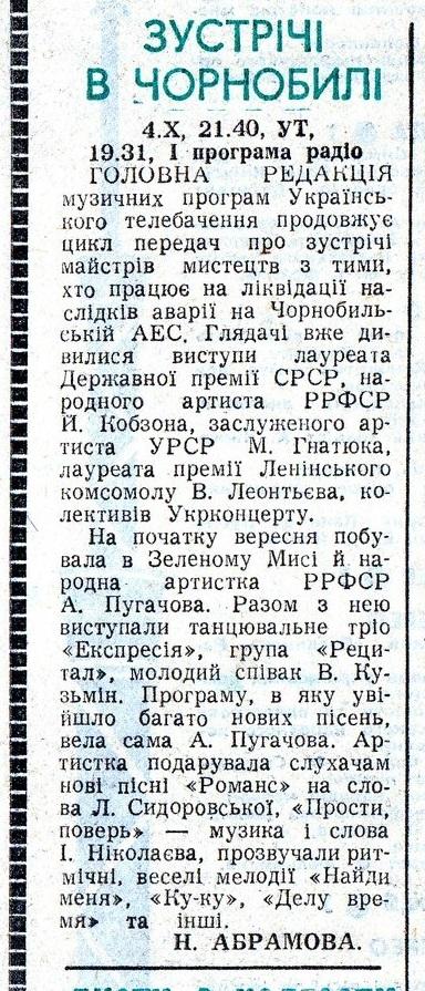 http://sh.uploads.ru/h1J2W.jpg