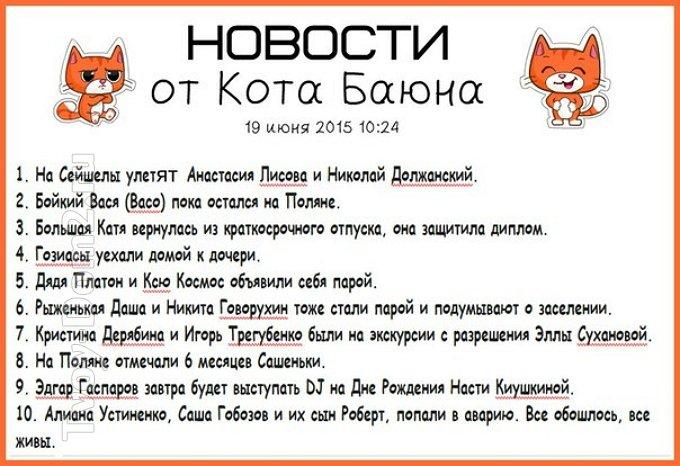 http://sh.uploads.ru/hJK1W.jpg