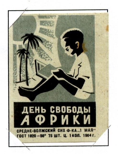 http://sh.uploads.ru/hKHtP.jpg