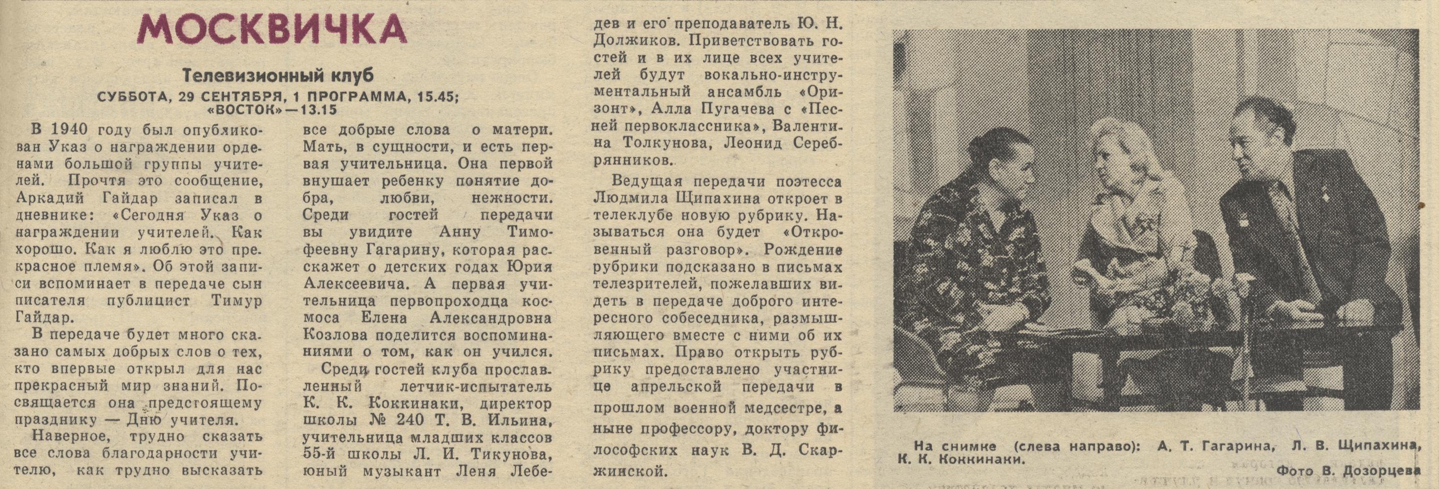 http://sh.uploads.ru/hZAbR.jpg