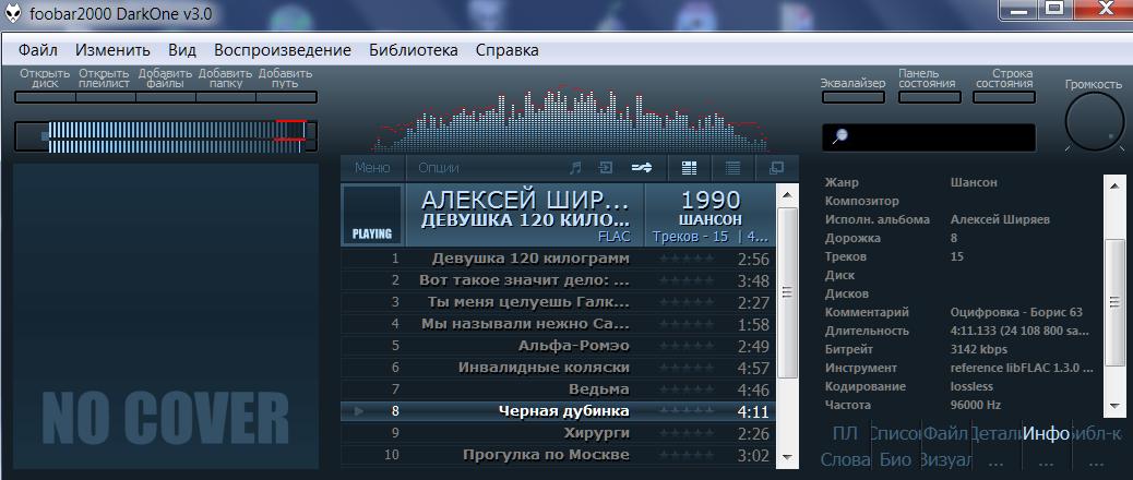 http://sh.uploads.ru/heQgK.png