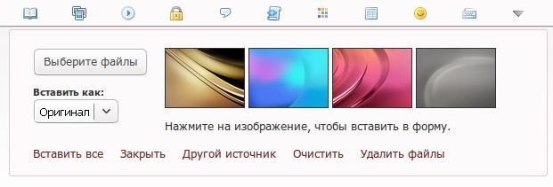 http://sh.uploads.ru/hmoZk.jpg