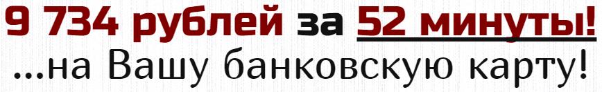 http://sh.uploads.ru/hmpOq.png