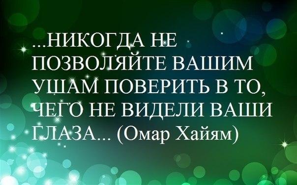 http://sh.uploads.ru/hqmFL.jpg