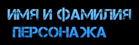 http://sh.uploads.ru/hvz81.png