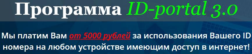 http://sh.uploads.ru/hwIAb.png