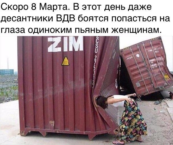 http://sh.uploads.ru/i/68AXH.jpg