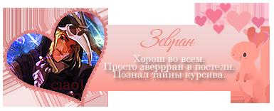 http://sh.uploads.ru/i3FJw.png