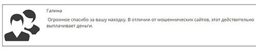 http://sh.uploads.ru/il1Ir.jpg