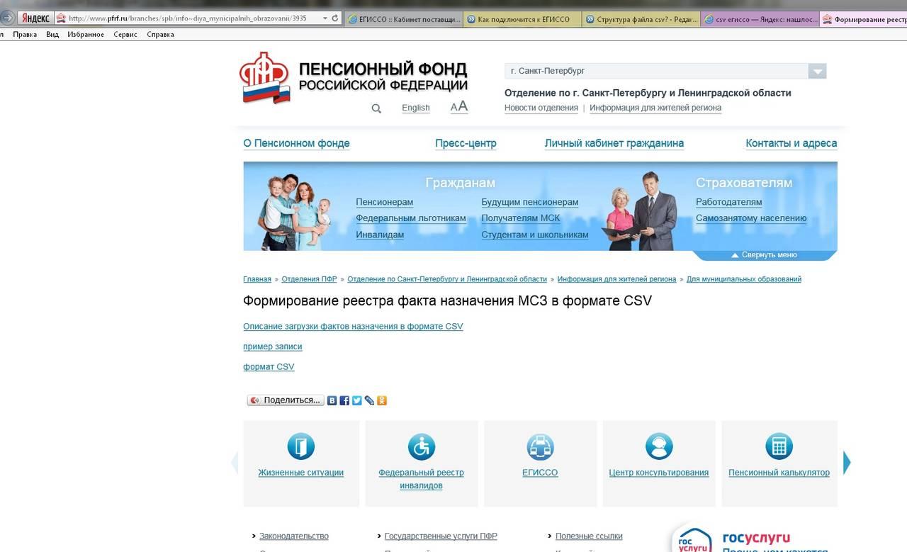 http://sh.uploads.ru/ioC0e.jpg
