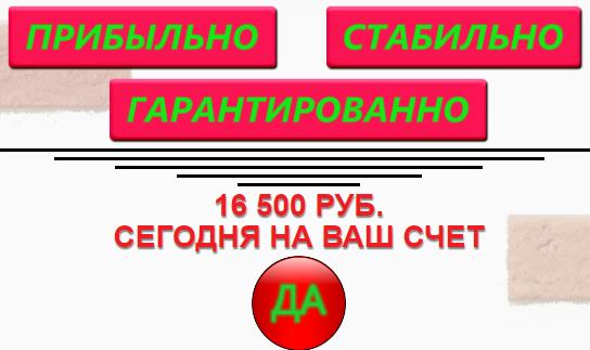 FinMove гарантированный заработок 10 000 рублей за час Iupfe