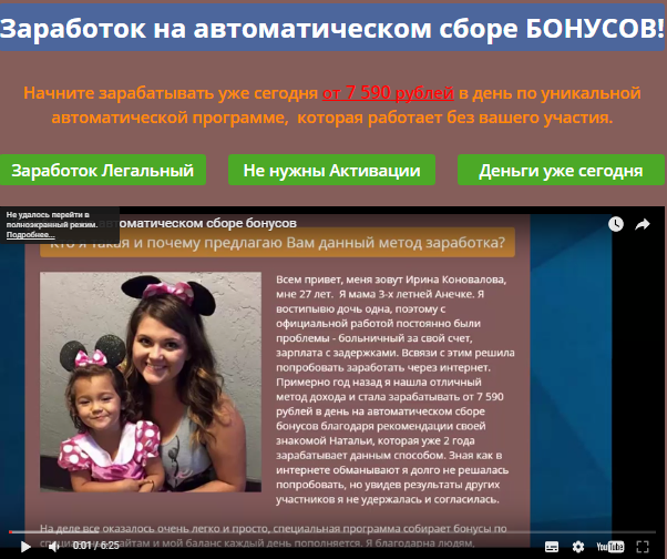 http://sh.uploads.ru/iwkvC.png