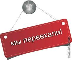 http://sh.uploads.ru/j12qf.jpg