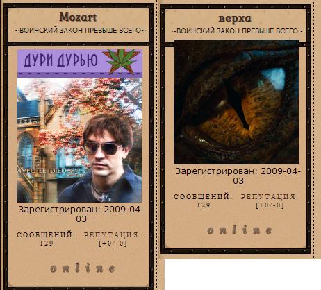 http://sh.uploads.ru/j2mcA.png