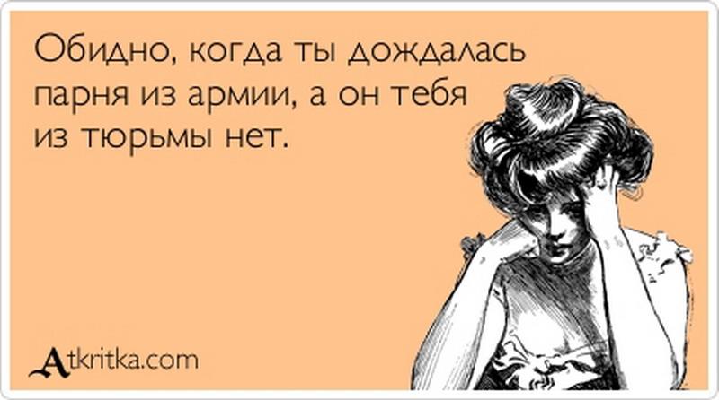 http://sh.uploads.ru/j9nRI.jpg