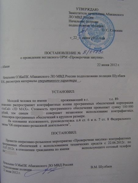 http://sh.uploads.ru/jFPXf.jpg