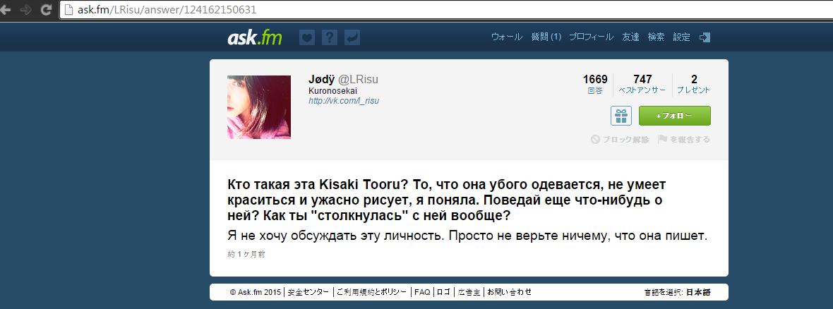 http://sh.uploads.ru/jacCV.png