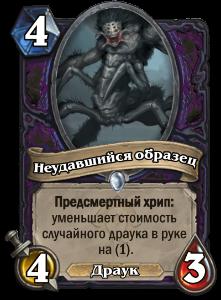 http://sh.uploads.ru/jiXlW.png