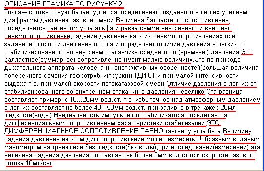 http://sh.uploads.ru/jkMqR.png