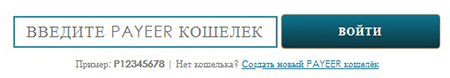 http://sh.uploads.ru/juQ3a.jpg
