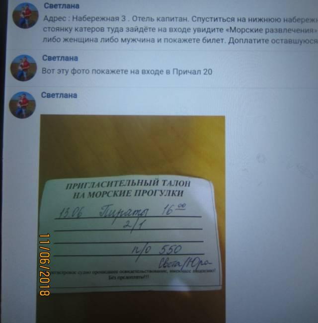 http://sh.uploads.ru/k3xyg.jpg