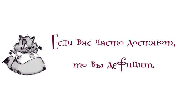 http://sh.uploads.ru/kD3Gz.jpg