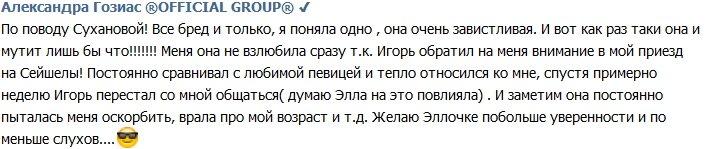 http://sh.uploads.ru/kFYjE.jpg