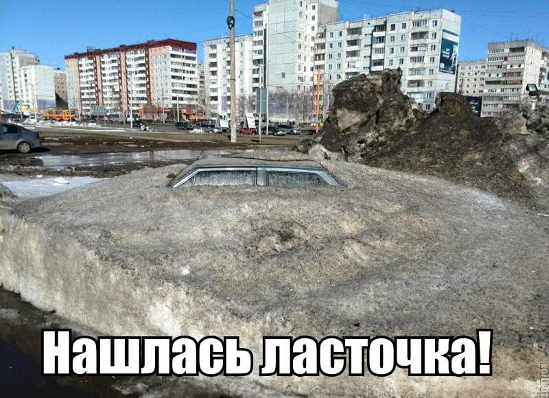 http://sh.uploads.ru/kFoRQ.jpg