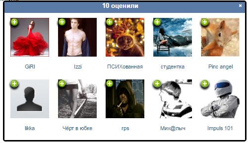 http://sh.uploads.ru/kHGEf.jpg