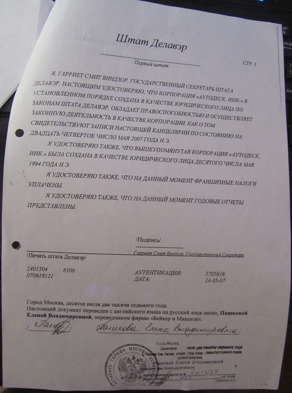 http://sh.uploads.ru/kQ47M.jpg