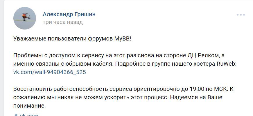 http://sh.uploads.ru/kaSJ7.jpg