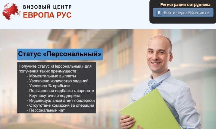 http://sh.uploads.ru/kbidV.png