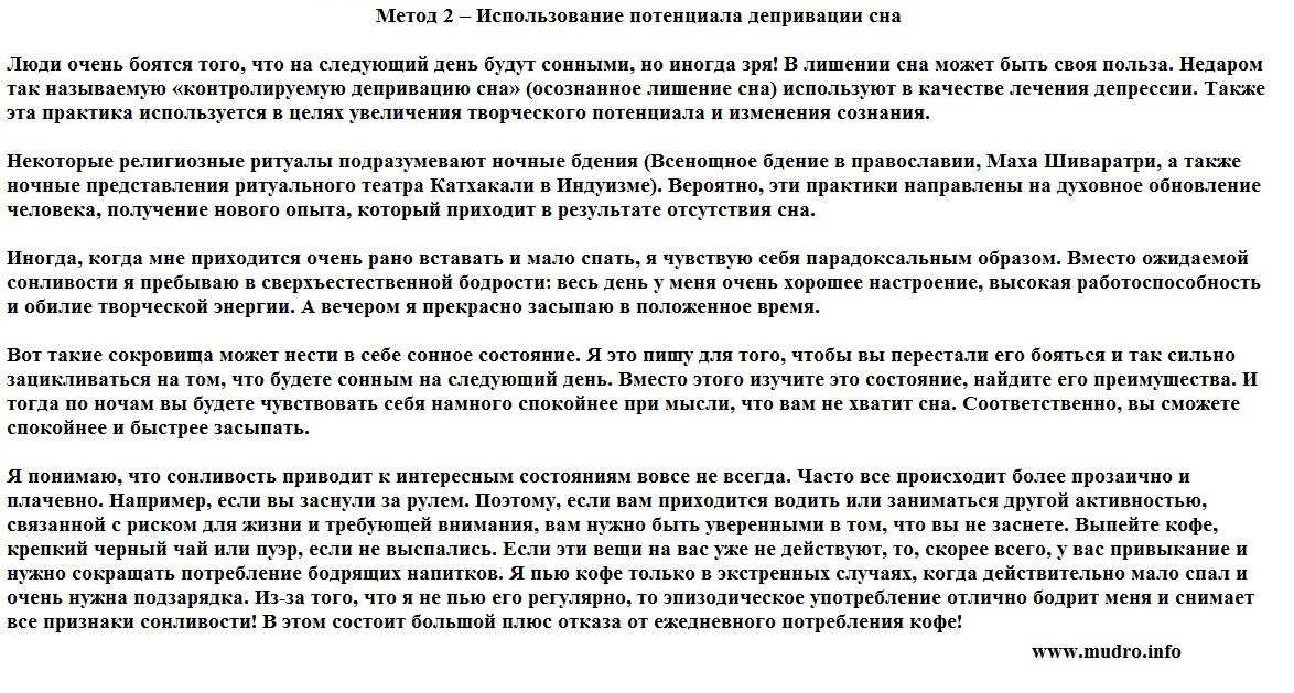 http://sh.uploads.ru/kcweP.jpg