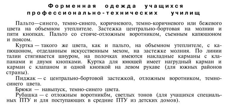http://sh.uploads.ru/kd49B.jpg