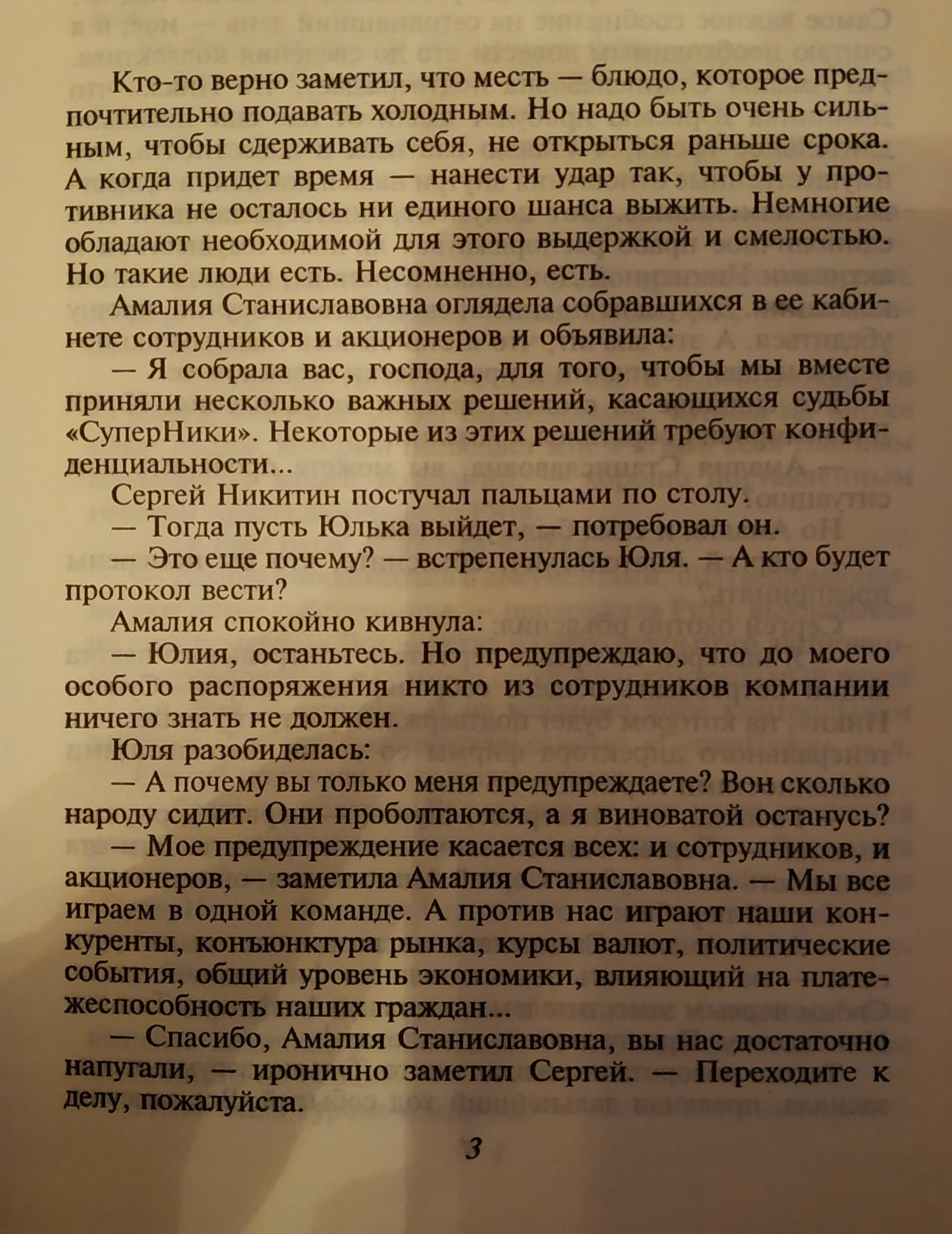 http://sh.uploads.ru/kglIV.jpg