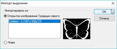 http://sh.uploads.ru/ksGuH.jpg