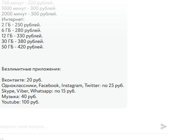 http://sh.uploads.ru/kzdVq.png