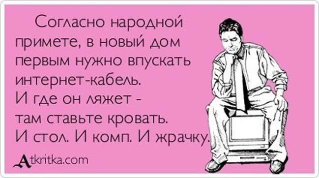 http://sh.uploads.ru/kzqEs.jpg