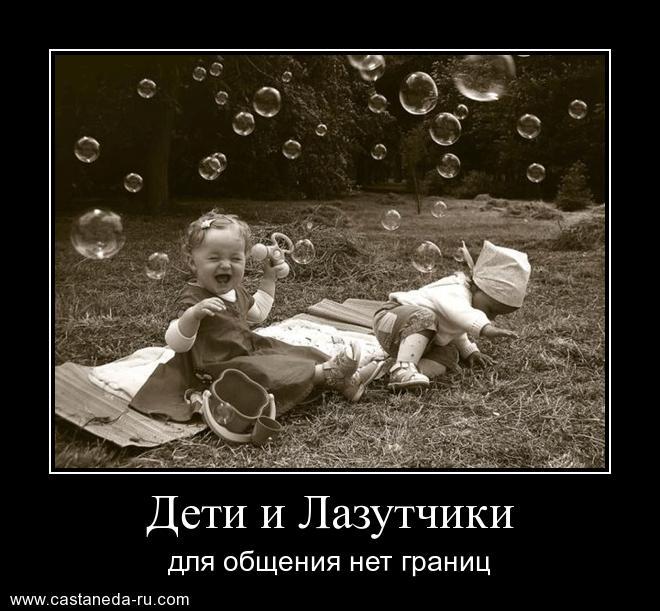 http://sh.uploads.ru/l1pS0.jpg