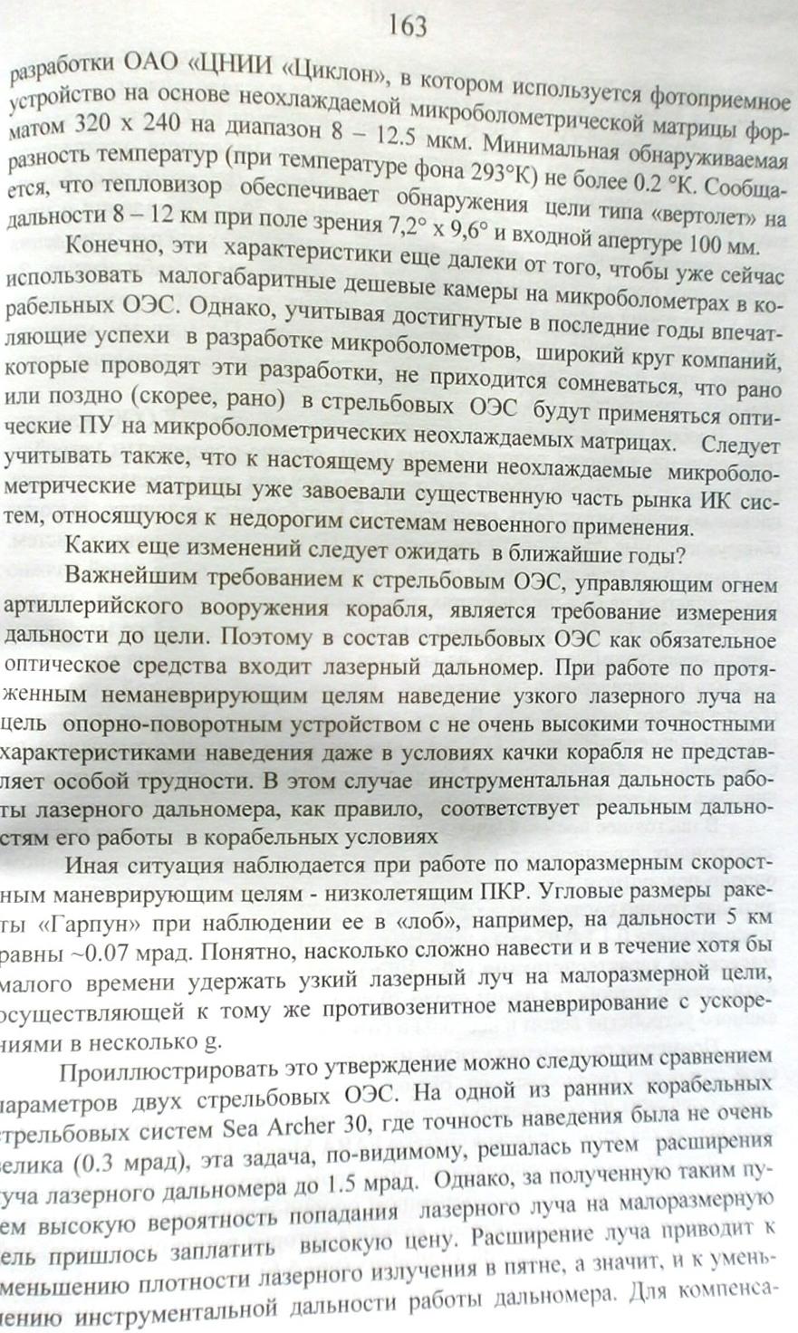 http://sh.uploads.ru/l1qCb.jpg