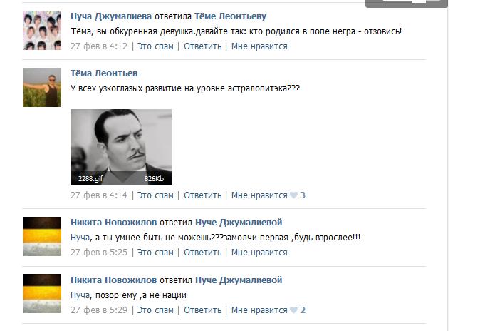 http://sh.uploads.ru/lAzq8.png