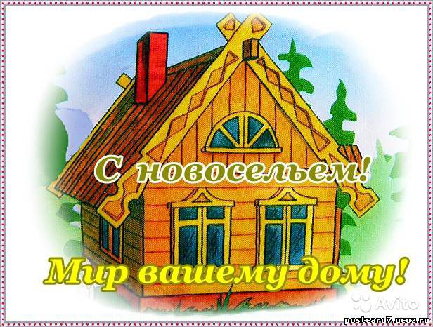 http://sh.uploads.ru/lCZ94.jpg
