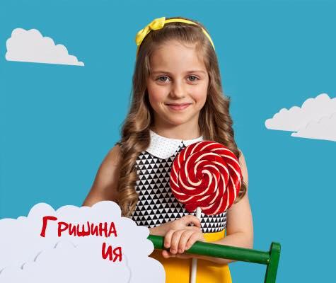 http://sh.uploads.ru/lFhSN.jpg